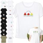 tシャツ レディース 半袖 ゆったり カジュアル ロゴ 可愛い アニマル tシャツ 動物 ロゴt ロゴtシャツ 猫 犬 インコ 得トクセール tシャツ セール 送料無料