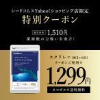 スクワレン鮫肝油 約3ヵ月分【B】