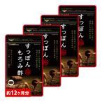 ショッピング琉球 国産すっぽんもろみ酢 琉球もろみ酢使用 BIGサイズ約1年分 サプリ サプリメント ダイエット アミノ酸 クエン酸