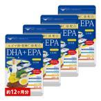 サプリ サプリメント オメガ3 DHA EPA オメガ3 αリノレン酸 亜麻仁油 エゴマ油配合 贅沢なDHA+EPA 約12ヵ月分