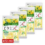 サプリ サプリメント ビタミンC レモン キシリトール入りビタミンC BIGサイズ約1年分 チュアブルタイプ