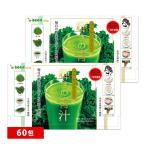 【期間限定】プラセンタ入り青汁 輝きの青汁  3グラム30包入り×2セット 大麦若葉青汁 青汁 青汁 国産 野菜
