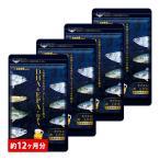 オメガ3 7種類の魚油を贅沢使用 オメガ3 DHA&EPA+DPA 約12ヵ月分 不飽和脂肪酸 ドコサヘキサエン酸 エイコサペンタエン酸 ドコサペンタエン酸