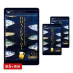 オメガ3 7種類の魚油を贅沢使用 オメガ3 DHA&EPA+DPA 約5ヵ月分 不飽和脂肪酸 ドコサヘキサエン酸 エイコサペンタエン酸 ドコサペンタエン酸