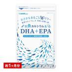 魚カルシウム入りDHA+EPA 約1ヵ月分 オメガ3 サプリ サプリメント DHA EPA カルシウム 乳酸菌 ビタミンD