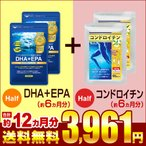 サプリ サプリメント DHA EPA オメガ3 αリノレン酸 約