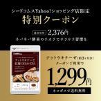 クーポンで799円 サプリ サプリメント ナットウキナーゼ 紅麹入りナットウキナーゼ DHA EPA 約3ヵ月分 納豆なっとう