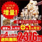 サプリ サプリメント ダイエット 健康 美容 シードコムス