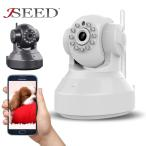 JSEED.inc 国内正規品 Baby06 100万画素 ホワイト 白 ペットモニター 無線 ベビーモニター ワイヤレス 防犯対策 室内カメラ
