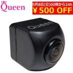 バックカメラ 42万画素 CMOS バックモニター 黒 高画質 本体 後付け 車 車載カメラ