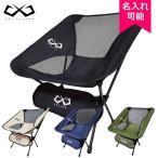 BASARO 折りたたみ アウトドアチェア キャンプ用品 キャンプ 椅子 アウトドア用品 超軽量 アウトドア チェア 100kg 150kg