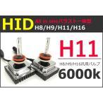 ショッピングmini 最新MINI/HID オールインワン バラスト一体型 H11/H9/H8/H16 6000k保証付
