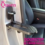 Queen製 ルーフボックス ルーフキャリア ドアステップ ルーフステップ ルーフトップ ルーフ ペダル 洗車用品 キャンプ アウトドア