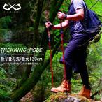 トレッキングポール 折りたたみ 2本セット 2本 ウォーキングポール ストック 登山 ラバーキャップ キャップ ウォーキング トレッキング 軽量