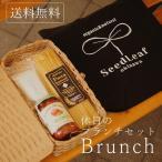休日ブランチセット 古代小麦 カムット リングイネ トマトソース 在庫限り 送料無料 オーガニック ヴィーガン