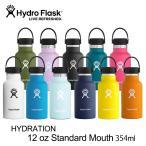 Yahoo!オーガニックストア SeedLeaf沖縄オーガニック ヴィーガン Hydro Flask ハイドロフラスク ステンレス製携帯用ボトルStandard Mouth 354ml