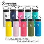 Hydro Flask ハイドロフラスク  ハイドレーション_ワイド_18oz 532ml 27ミント