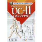 3000円税別にて送料無料 UC-II&キャッツクロー30カプセル