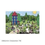 やのまん ジグソーパズル ムーミン ムーミンハウスへようこそ!10-1348(A&B)(送料込み)