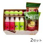 (代金引換不可/同梱不可)北海道 牧家 NEW乳製品詰め合わせ1×2セット(A&B)(送料込み)