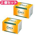 2箱セット カリカセラピ PS-501 100包 青パパイヤ 発酵食品 サプリメント 済度