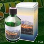 ハイパワーマグマン 110g BIE 野生植物ミネラルマグマ イオウ亜鉛・ヨウ素等必需ミネラル含有