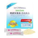 シーズ糖鎖 2g×30包入り seeds糖鎖 糖鎖栄養素含有食品 嚥窩 燕の巣 シアル酸 D-リボース配合