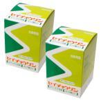 2個セット セイチョウゲン 200g(25g×8包入り) 中国大和酵素 ヨーグルトタイプ 酵素食品 乳糖 オリゴ糖 ロンガム種ビフィズス菌 サプリ