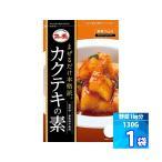 【ファーチェ】混ぜるだけで簡単に作れる★カクテキの素 1袋★(10010x1)