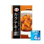 【ファーチェ】混ぜるだけで簡単に作れる★カクテキの素 4袋★(10010x4) 10%セール