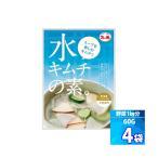 【ファーチェ】混ぜるだけで簡単に作れる★水キムチの素 4袋★(10013x4)