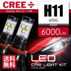 LED ヘッドライト H11 LEDフォグランプ CREE 3000ルーメン 6000K