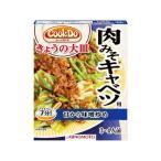 味の素 CDきょうの大皿肉みそキャベツ用 ×40個【送料無料】