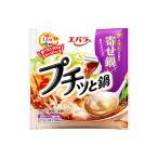 【送料無料】エバラ食品 プチッと鍋 寄せ鍋 1袋(23g×6袋)×12袋×2ケース