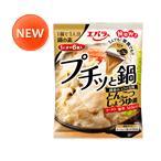 【送料無料】 エバラ食品 プチッと鍋 とんこつしょうゆ鍋 1袋(23g×6袋)×12袋×2ケース