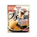エバラ プチッと鍋 おでん (22g×6個)