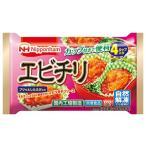 【送料無料】日本ハム エビチリ4個×15袋(1ケース) 【冷凍】