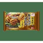 【送料無料】マルハニチロ 国産豚のキャベツメンチ 6個×12袋(1ケース) 【冷凍】