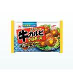 ニチロ 牛カルビマヨネーズ6個入りX12袋【送料無料】【冷凍食品】