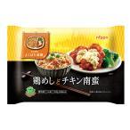 ニップン よくばり御膳 鶏めしとチキン南蛮 310g×12個 【冷凍食品】