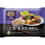 日本製粉 五目ごはんと鶏肉と野菜の黒酢あん300g×12袋【送料無料】【冷凍食品】