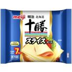 明治乳業 明治北海道十勝スライスチーズ7枚 126g×12個 【冷蔵】