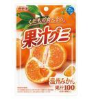 明治 果汁グミ温州みかん 51g×120個