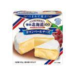 雪印メグミルク 雪印北海道100 カマンベールチーズ 100g×10個 【送料無料】【冷蔵】北海道の酪農とチーズづくりの歴史とともに歩んできた雪印メグ