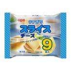 六甲バター QBBうすぎりスライス9枚入 ×12個 【冷蔵】