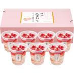 (お歳暮ギフト)博多あまおう たっぷり苺のアイス