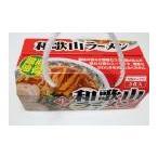 和歌山ラーメン3食入り