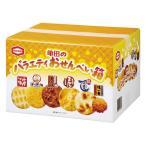 亀田製菓 亀田のバラエティおせんべい箱