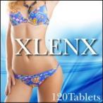 【クレンズ-XLENX-】133種のdiet酵素とビフィズス菌、ココナッツオイル含有!スーパーダイエットサプリ降臨!
