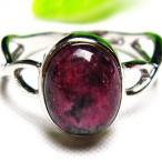 ショッピングルビー ルビーインゾイサイト 指輪 (13号) H172-228